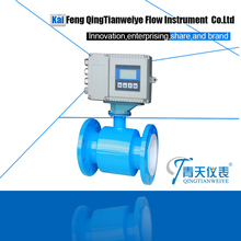QTLD Series Electro magnetic flow meter for cement