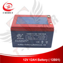 12V 12AH CE-approved Lead Acid Rechargeable Battery