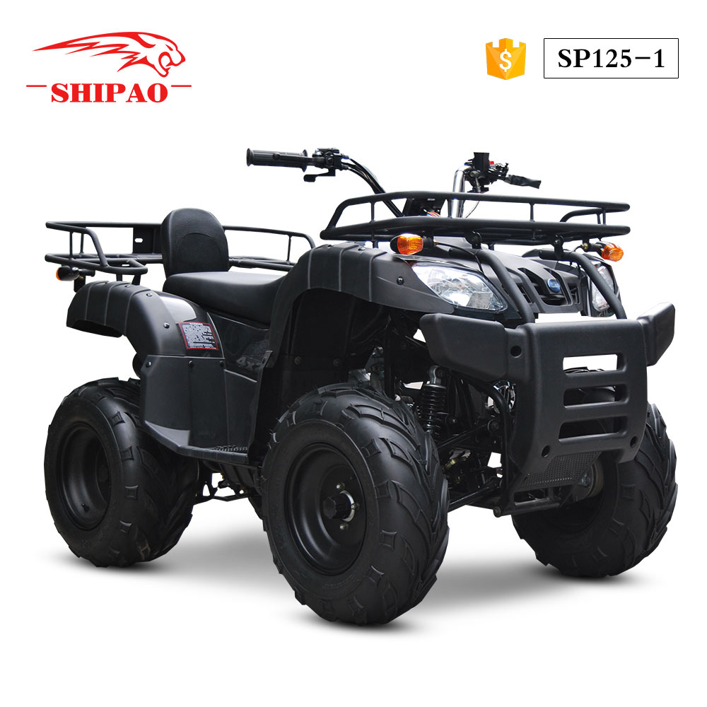 SP125-1 Shipao discount classic used japanese atv