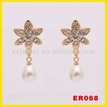 2014 Fashionable Design high quality 18K Gold Pearl Earring Wholesale