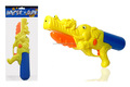 New big summer toys water guns for kids import toys China