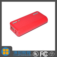 Factory price wallet portable power bank 2400mAh 3000mAh 3600mAh 4000mAh 4400mah 5200mah mobile charger