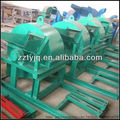 professional wood chip machines for hot sale
