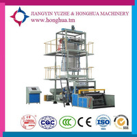 low noise dissoluble bag single screw extruder film blow machine