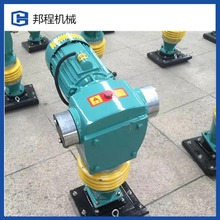 80kg Electric vibration impact Rammer Vibratory Tamping Machine manufacturer