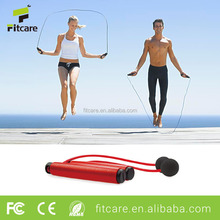 Fitcare SR428 bluetooth jump rope indoor and outdoor fitness skipping rope crossfit with APP