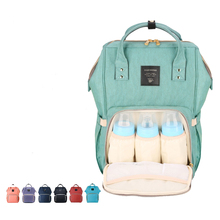 Fashion Maternity Mummy Nappy Bag Brand Large Capacity Baby Bag Travel Backpack Design Nursing Diaper Bag