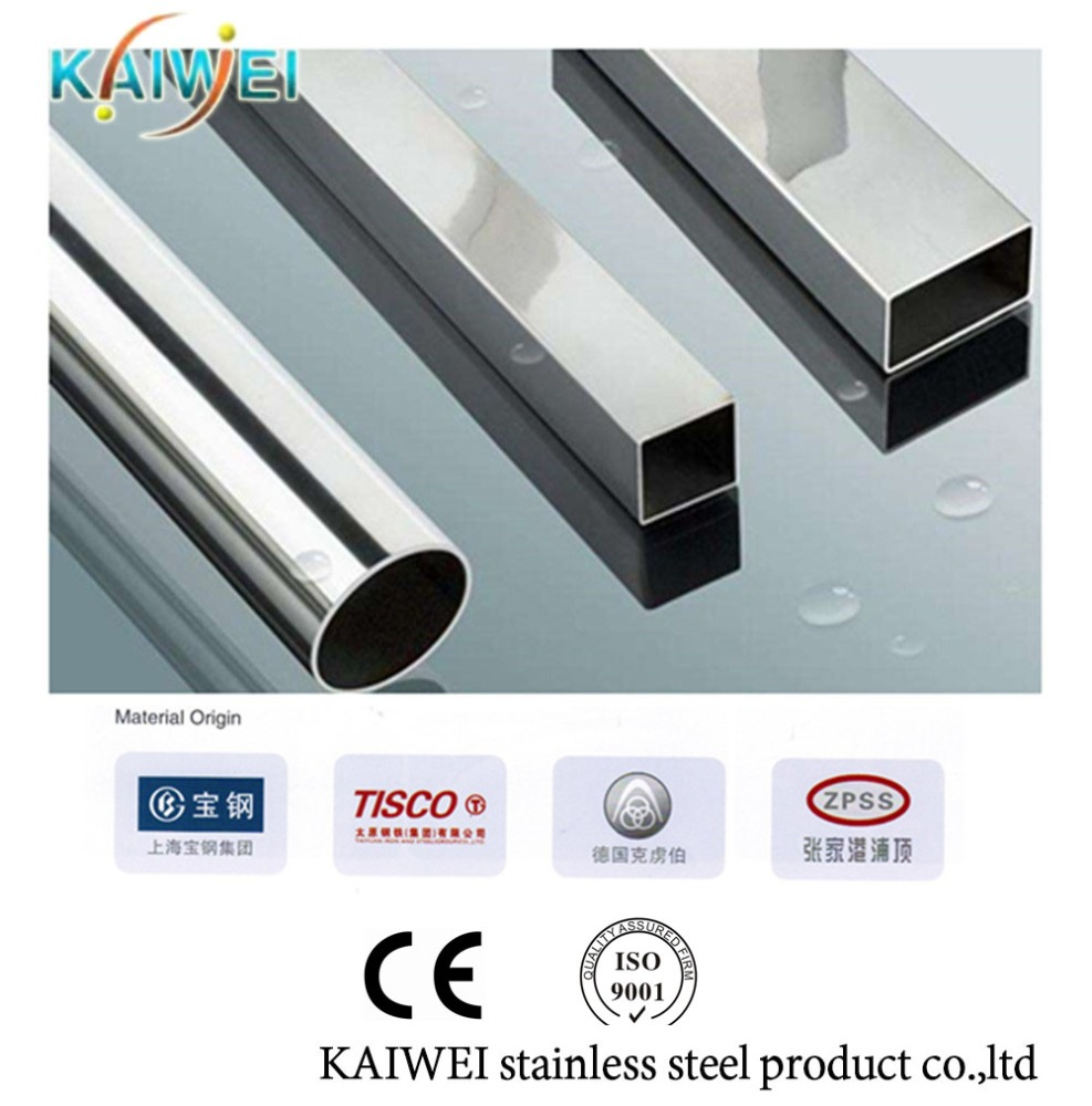 mirror polished 304 Stainless steel rectangular welded pipe