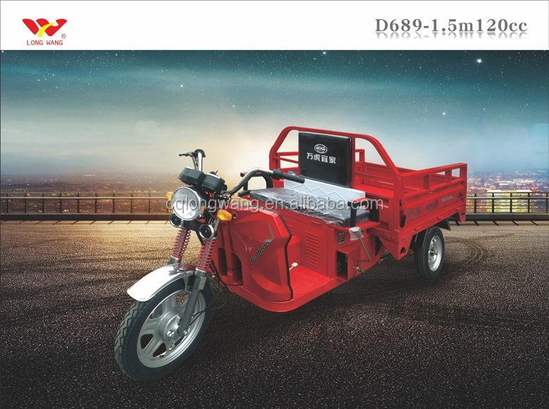 China manufacturer three wheel tricycle