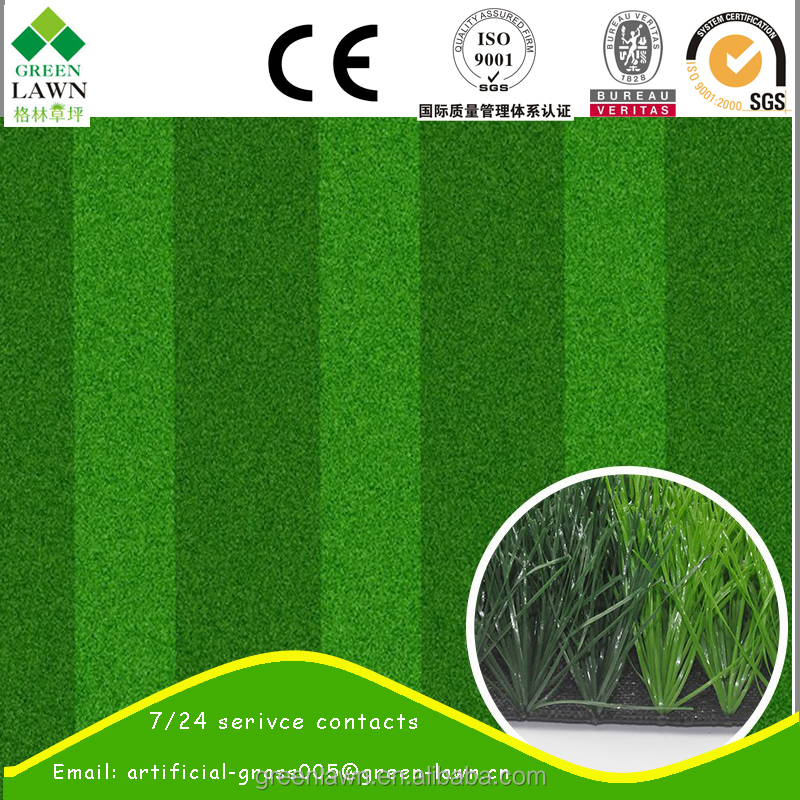 Seperate color soccer field grass Outdoor artificial grass /lawn /turf carpet