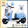 electric motorcycle for kids electric children motorcycle with price motorcycle kids