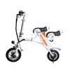 Double Seat Electric Bike Bicycle For