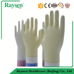 disposable 100% Malaysia rubber latex gloves