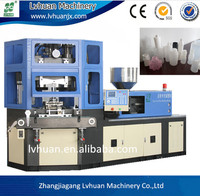Low cost of Jiangsu Zhangjiagang LVHUAN injection blow molding machine