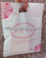 biodegradable shopping plastic bags