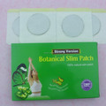 L122 2013 new Botanical Lose Weight herbal natural brazilian slimming weight loss patch