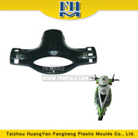 Best Quality Motorcycle & Electric car mould