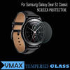 Professional watch accessory clear tempered glass screen protector for Samsung Galaxy Gear S2 Classic