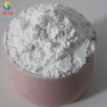 fine supplier pharmaceutical excipient magnesium stearate powder price