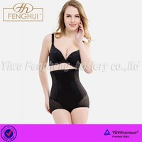 Ultra-thin seamless high waist slim pants