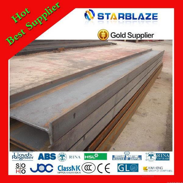 Quality popular steel h beams h bar for construction