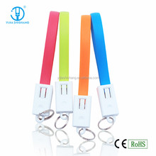 2A Smart Phone Accessories Keychain USB Data Cable with 20cm