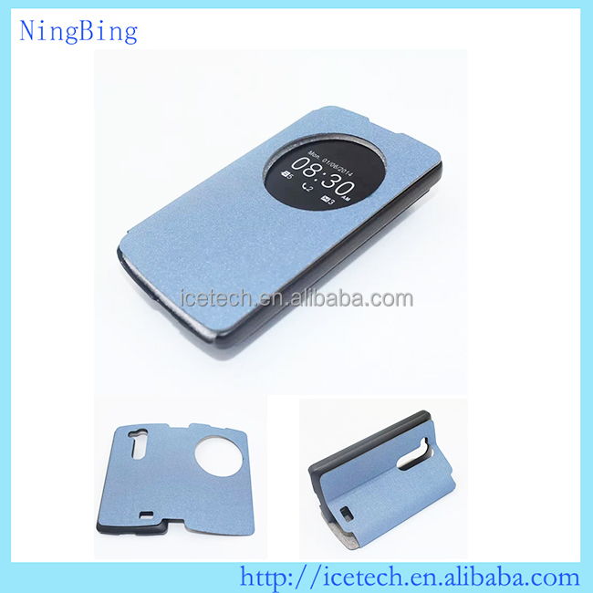 Flip cover for LG <strong>L</strong> Fino ,TPU case for LG <strong>L</strong> Fino