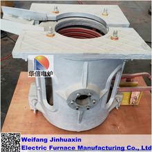 electric induction furnace 500kg aluminum scrap melting furnace