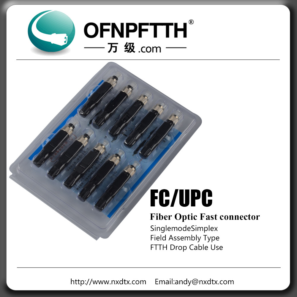 China supplier FC UPC optical fiber fast connector