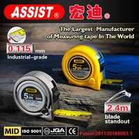 2015 famous salable measure tape model high quality plastuc 5m tape measure stainless steel oil measuring tape