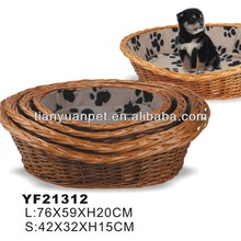 High Quality Factory Direct Simple Cheap Poly Rattan Dog Bed