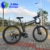 "New products 26"" folding mountain electric bicycle"
