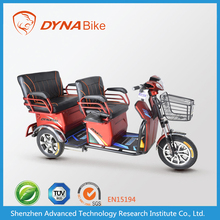 CHINA supplier 3 wheel motor tricycles DBT-K9 Double Dark red