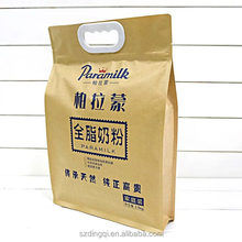 China Supplier Flat Bottom Bag / Flat Bottom Bag For Coca Seed