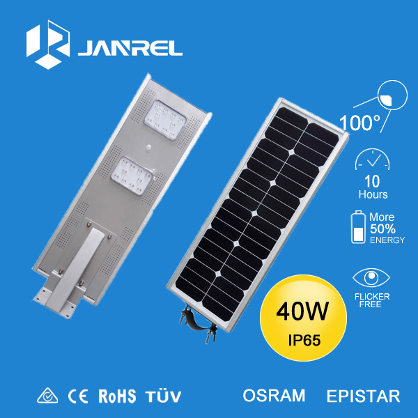 China factory direct sale competitive price energy saving all in one solar Led street light 30w 60W solar integrated stree light