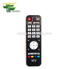 2017 hot selling high speed The latest model ABS and rubber Material mobile tv remote control