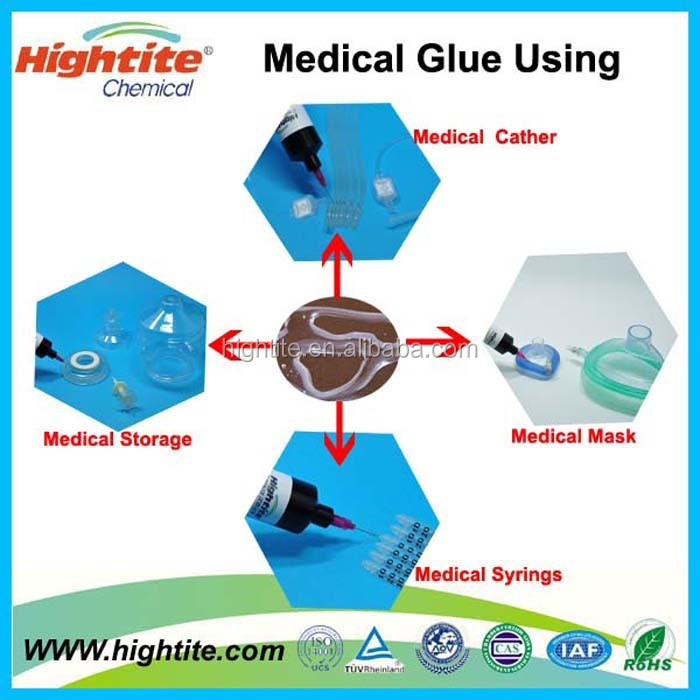 manufacturer price Medical instrument UV glue / adhesive for laryngeal mask adhesive Oxygen masks medical catheter sticky