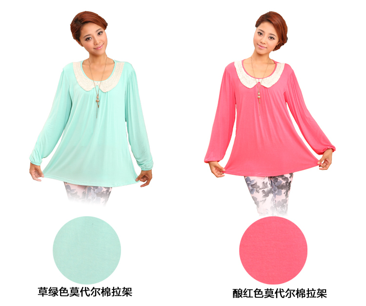 Factory promotion make a big discount women clothes of maternity AK004