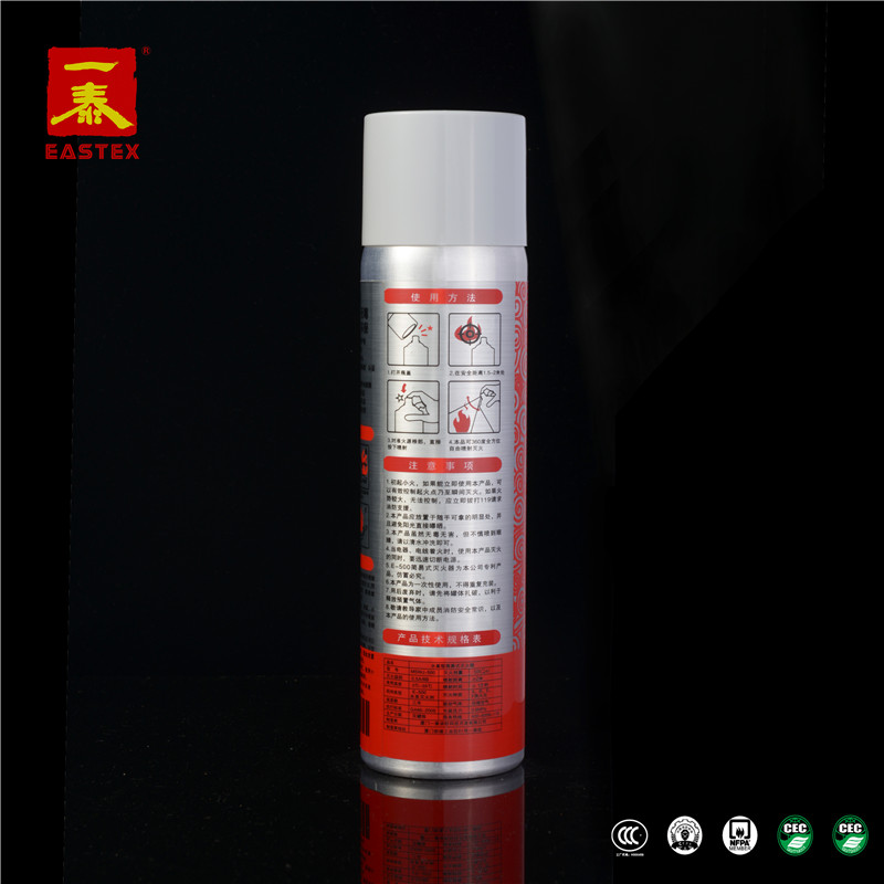 E-500 OEM 500ml portable small water & foam fire extinguishers