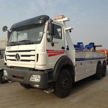 Reinforced BEIBEN 60 ton heavy duty tow truck rotator recovery truck for sale