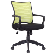 Multi-functional Executive Ergonomic Mesh Office Chair