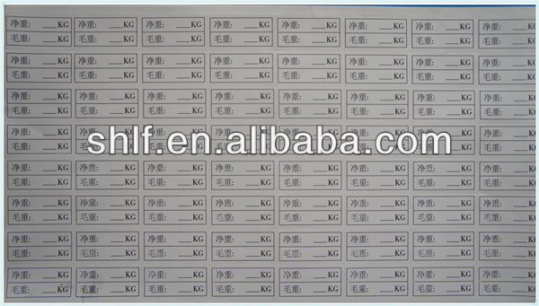 sticker label printing for products net/gross weight