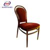 /product-detail/factory-price-popular-design-best-selling-hotel-furniture-60297109426.html