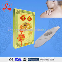 Heat treatment of shoulder ache pain,herbal relieving patch CE,FDA