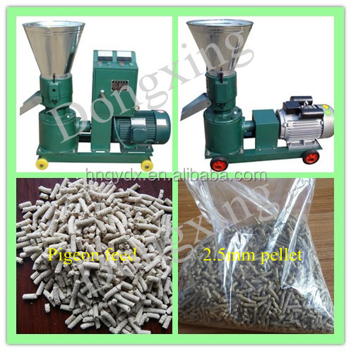 easy operation animal feed mill /animal feed pelletizing machine to feed animal with low price