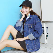 W2504 Woman denim jacket wholesale women clothing lady jeans jacket for women