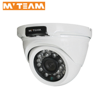 MVTEAM ethernet camera security with night vision 1.3mp P2P dome ir ip camera