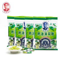wholesale Sweet Candy Fresh Tablet Hard Mint Candy