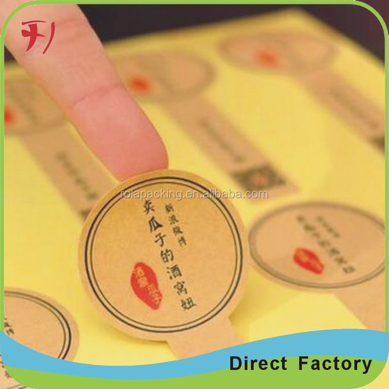Kraft Paper Self Adhesive Eco-Friendly Water Resistant Food Packaging Chocolate Sticker,Roll Gold Adhesive Food Label Sticker