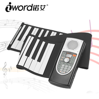 iWoed Mini Roll up Soft Silicone Flexible Electronic Digital Music Keyboard Piano with Loud Speaker